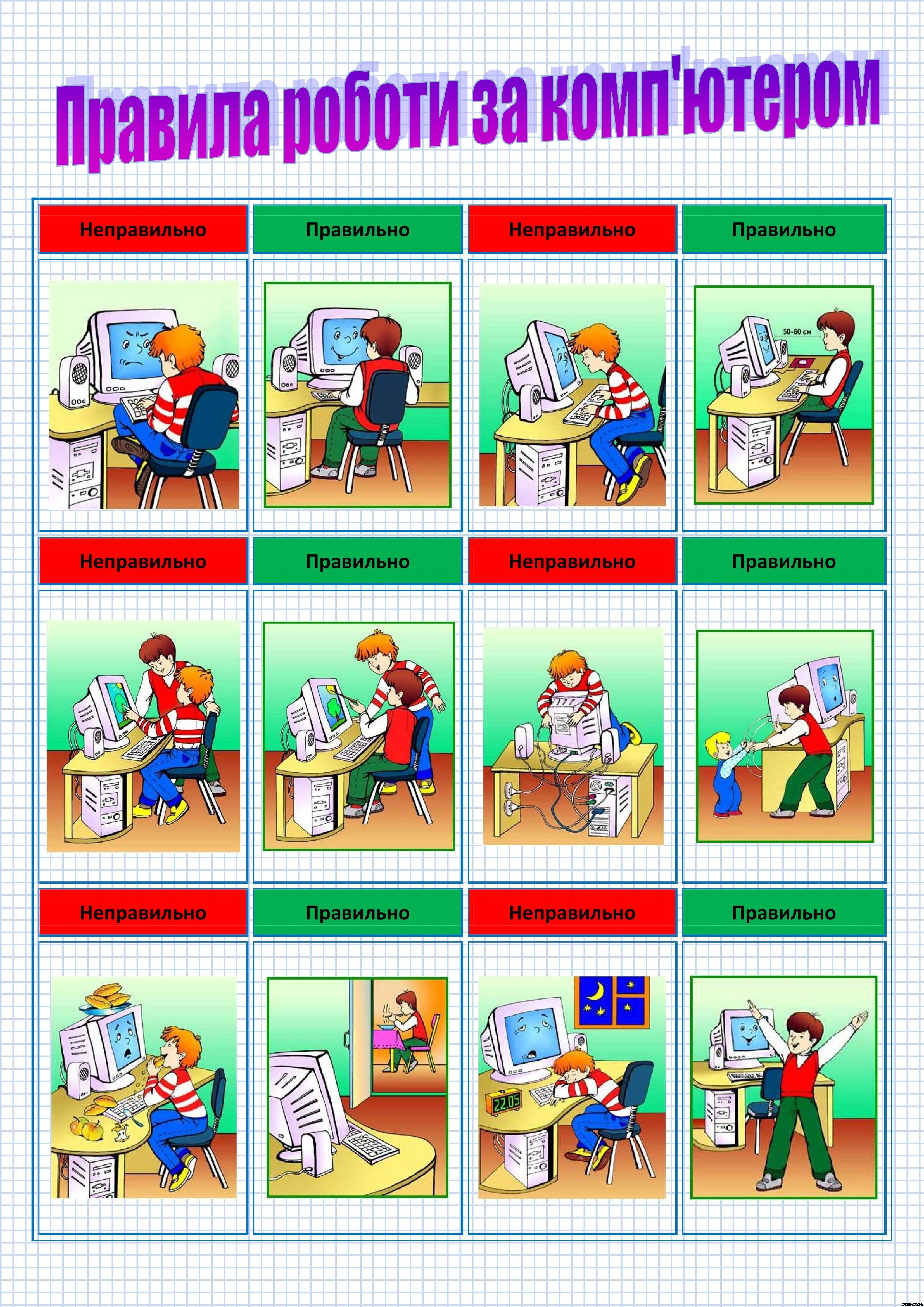 Инструкция По Охране Труда Для Такелажника