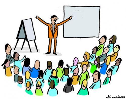 10 лекцій Охорона праці