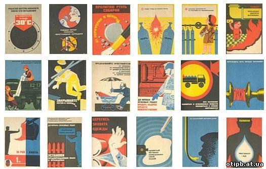 Збірка радянських плакатів з техніки