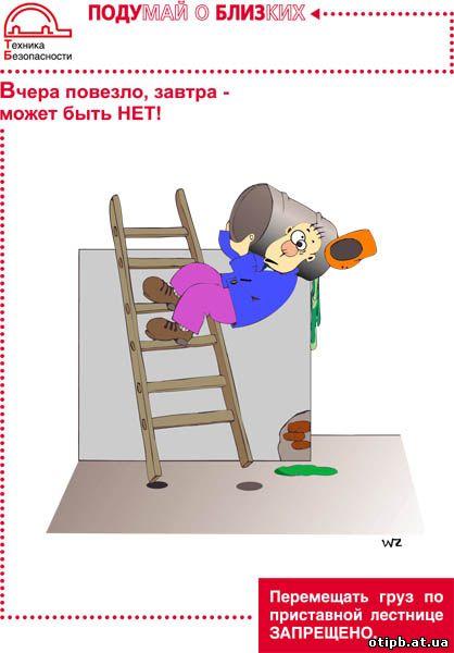 инструкция по охране труда при работе со слесарным инструментом