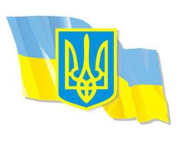 Закон україни про внесення змін до