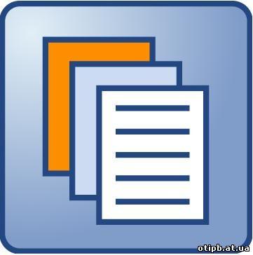 НАПБ Б.02.014-2004 Положення про порядок погодження з органами державного пожежного нагляду проектних рішень, на які не встановлено норми та правила, обґрунтованих відхилень від обов'язкових вимог нормативних документів Положение о порядке согласования с органами государственного пожарного надзора проектных решений, на которые не установлены нормы и правила, обгрунтованих отклонений от обязательных требований нормативных документов.