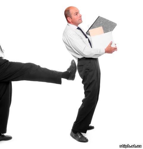 Картинки по запросу Відсторонення працівника від роботи: підстави і процедура