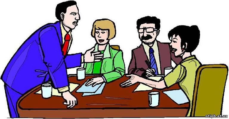 романтического зачем ийти на общее собрание директора на работе выделяют