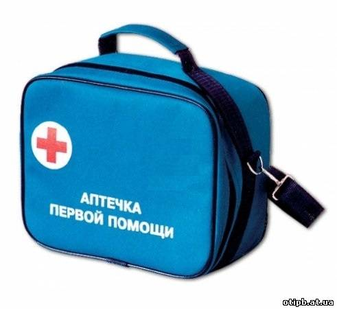 Приказ о назначении ответственного лица за. — Mlegal.ru