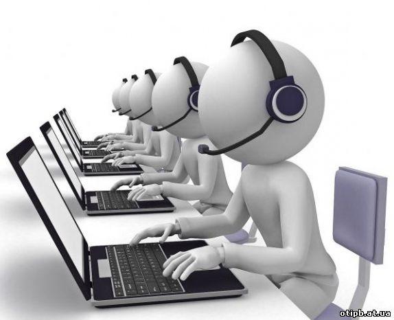 Основи безпеки праци пид часекспуатации персональних компютеров